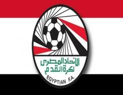 مصر اليوم - اتحاد الكرة المصري يدرس تعيين طاقم حكام عرب لمباراة القمة بين الأهلي والزمالك