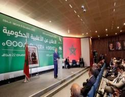 مصر اليوم - الحكومة المغربية تتخلى عن اللغة الفرنسية بشكل نهائي وتعتمد على العربية والأمازيغية
