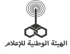 مصر اليوم - اتحاد الإذاعات الإسلامية يخصص جائزة كبيرة لأفضل عمل إبداعي عن القدس والقضية الفلسطينية