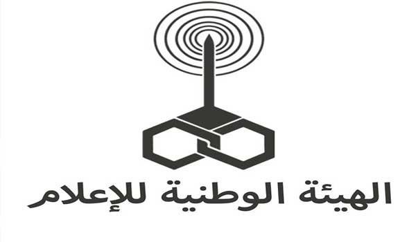 مصر اليوم - الإذاعة المصرية تنتج 3 مسلسلات لصالح اتحاد الإذاعات الإسلامية عن صحيح الدين