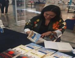 مصر اليوم - الدكتورة شهلا العجيلي توقع كتابها صيف مع العدو الطبعة الانكليزية