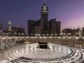 مصر اليوم - أول صلاة جمعة في المسجد الحرام بعد إلغاء التباعد الإجتماعي بين صفوف المصلين