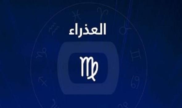 مصر اليوم - تنتظر مولود برج العذراءمن السبت 27 شباط إلى الجمعة 5 آذار أحداث مميزة